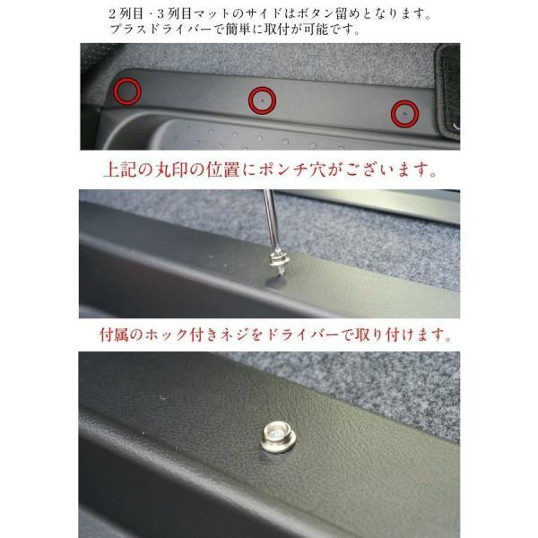 日産 セレナ フロアマット C27 プレイドシリーズ work 11