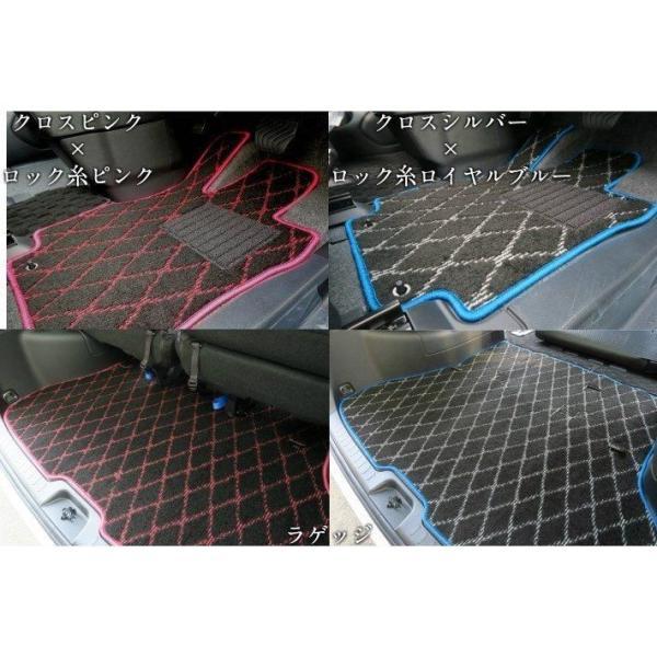 日産 セレナ フロアマット C27 プレイドシリーズ work 09