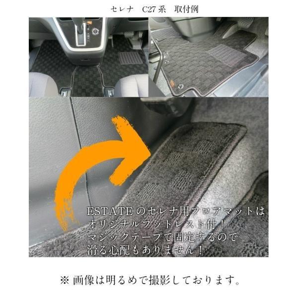 日産 セレナ フロアマット C27 プレイドシリーズ work 10