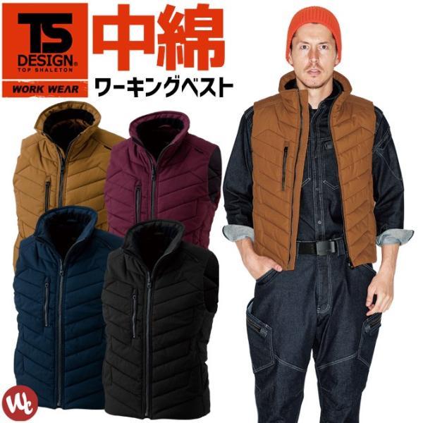 Ts Design workcompany 防寒ベスト ts design 藤和 ライトウォームベスト メンズ