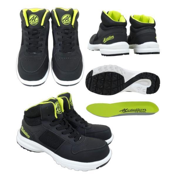 安全靴 スニーカー レディース メダリオン セーフティーシューズ #508 丸五 ハイカット 樹脂先芯 作業靴|workcompany|03