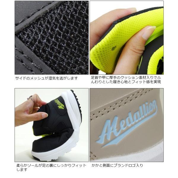 安全靴 スニーカー レディース メダリオン セーフティーシューズ #508 丸五 ハイカット 樹脂先芯 作業靴|workcompany|04