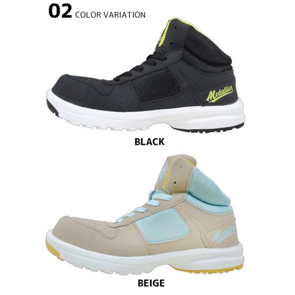 安全靴 スニーカー レディース メダリオン セーフティーシューズ #508 丸五 ハイカット 樹脂先芯 作業靴|workcompany|05