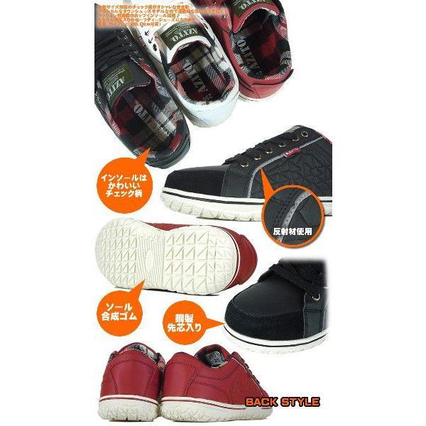 安全靴 スニーカー AZITO セーフティーシューズ 女性サイズ対応 あすつく|workcompany|02