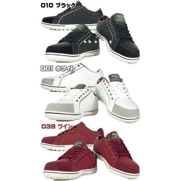 安全靴 スニーカー AZITO セーフティーシューズ 女性サイズ対応 あすつく|workcompany|03