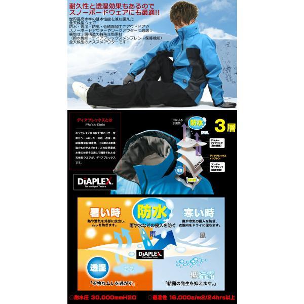 全天候型ジャケット DiAPLEX(ディアプレックス) 作業服 ナイロンブルゾン 大寸(3L〜5L) 送料無料 あすつく|workcompany|02