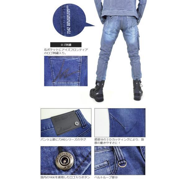 作業着 ストレッチ 3D カーゴパンツ デニム アイズフロンティア 7342 メンズ オールシーズン 作業ズボン 作業服|workcompany|04