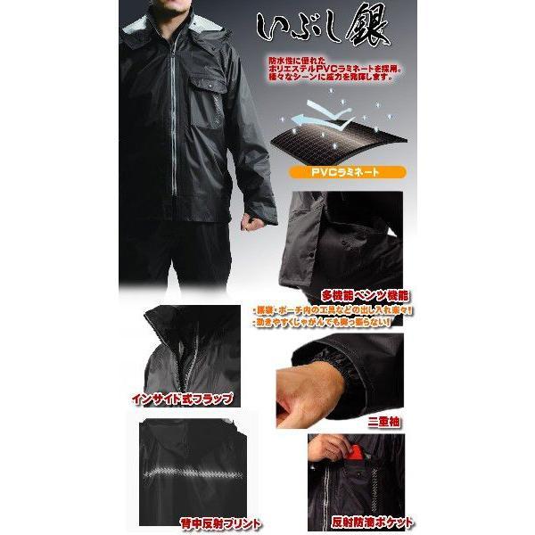 レインコート レインスーツ いぶし銀 (上下セット) (カッパ) (合羽) あすつく|workcompany|02