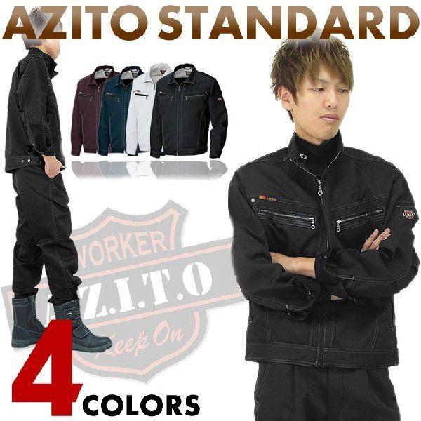作業服 長袖ブルゾン ダブルZIP アジト ジャケット アイトス 帯電防止 AZITO AZ-11402 男女兼用 作業着|workcompany