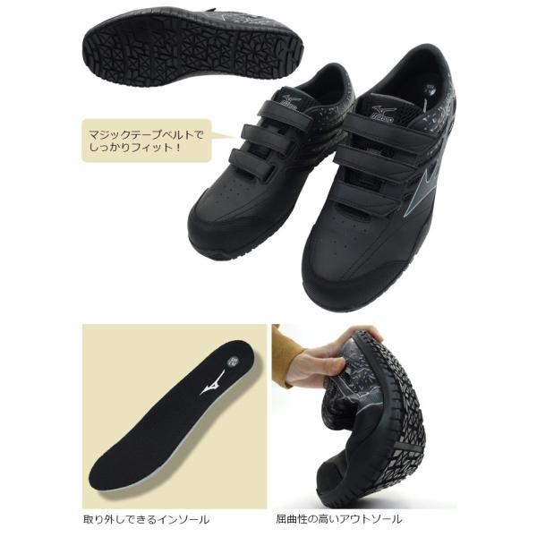 サイズ交換無料 安全靴 スニーカー 高所/ドライバー向け ミズノ マジックテープ オールマイティ F1GA1901 TD22L  送料無料|workcompany|04