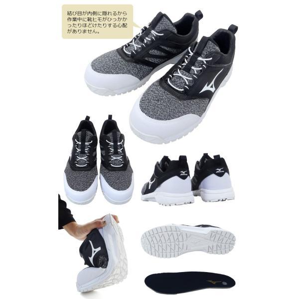 サイズ交換無料 安全靴 スニーカー ミズノ(MIZUNO) オールマイティ ALMIGHTY ES31L F1GA1903 ゴム紐タイプ 3カラー ローカット|workcompany|04