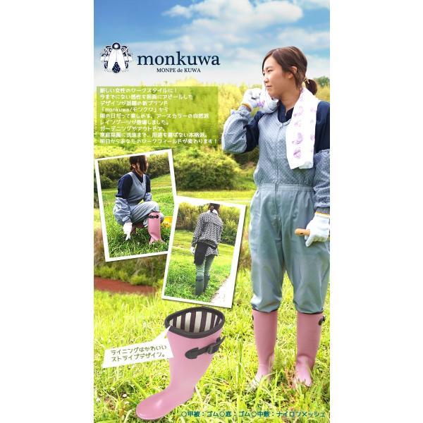 長靴 monkuwa(モンクワ) アグリロングブーツ MK36140 先芯なしタイプ レディース(女性用)|workcompany|02