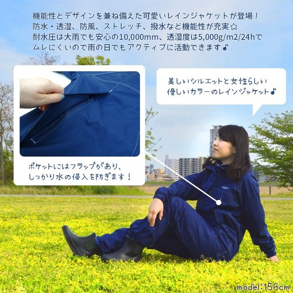 パッカブル レインジャケット monkuwa(モンクワ) MK38170 レディース 3カラー カッパ ガーデニング アウトドア 収納袋付|workcompany|02