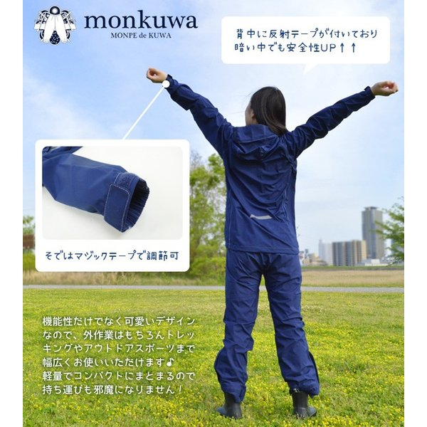 パッカブル レインジャケット monkuwa(モンクワ) MK38170 レディース 3カラー カッパ ガーデニング アウトドア 収納袋付|workcompany|03