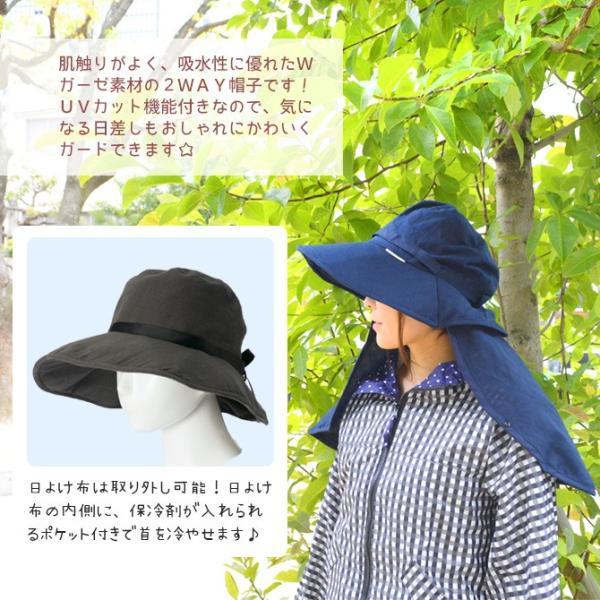1枚までネコポス可 monkuwa(モンクワ) Wガーゼ2WAY帽子 MK38181 6カラー ガーデニング UVカット 日除け 農業 レディース 女性用 帽子|workcompany|02