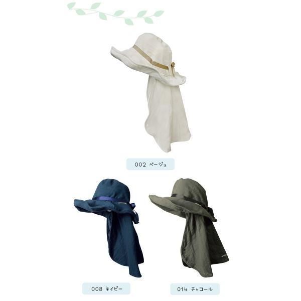1枚までネコポス可 monkuwa(モンクワ) Wガーゼ2WAY帽子 MK38181 6カラー ガーデニング UVカット 日除け 農業 レディース 女性用 帽子|workcompany|03