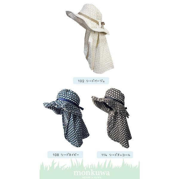 1枚までネコポス可 monkuwa(モンクワ) Wガーゼ2WAY帽子 MK38181 6カラー ガーデニング UVカット 日除け 農業 レディース 女性用 帽子|workcompany|04