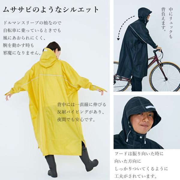 レインポンチョ ロング レインコート 自転車 カッパ 雨具 雨コート クリスマス ラッピング ギフト 防水 人気 ポイント消化 ハイポンチョ 3340|workerbee|06