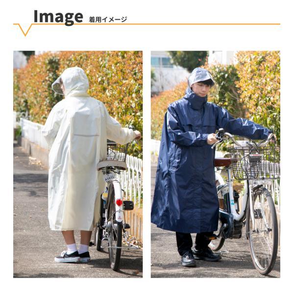 レインコート 自転車 リュック対応 中学生 高校生 リュック 通学 学校指定 レインウエア 雨具 進学祝い レインタックレインコート2 3370|workerbee|11