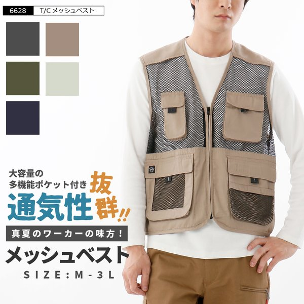 Sports & Entertainment Vests Outdoor Grey Color Mesh Reflex Mesh Vest