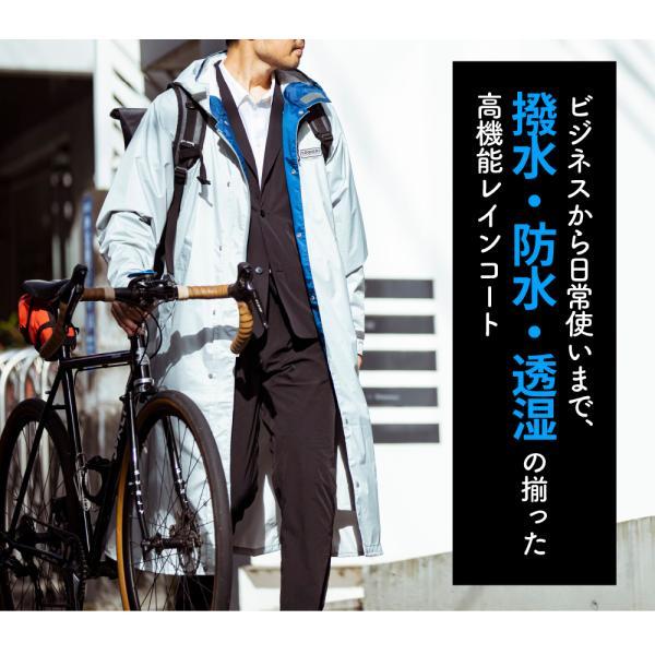 レインコート ロング 自転車 メンズ カッパ 雨具 バイク 大き目 ゆったり 雨コート 防水 透湿 エントラントレインコート 7260 workerbee 02