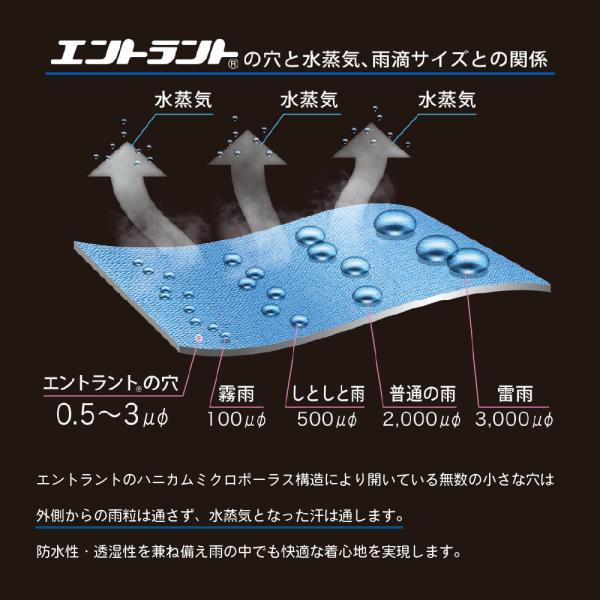 レインコート ロング 自転車 メンズ カッパ 雨具 バイク 大き目 ゆったり 雨コート 防水 透湿 エントラントレインコート 7260 workerbee 05