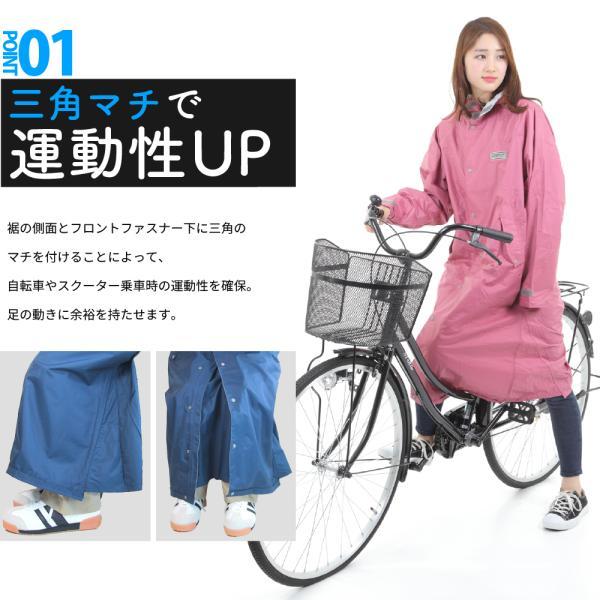 レインコート ロング 自転車 メンズ カッパ 雨具 バイク 大き目 ゆったり 雨コート 防水 透湿 エントラントレインコート 7260 workerbee 09