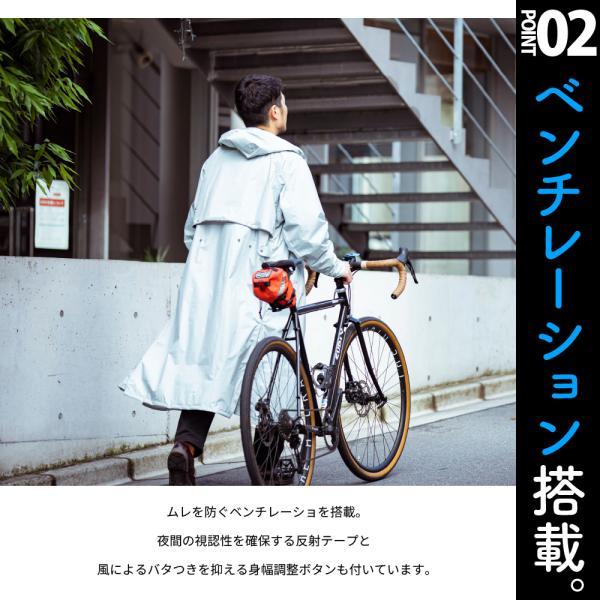 レインコート ロング 自転車 メンズ カッパ 雨具 バイク 大き目 ゆったり 雨コート 防水 透湿 エントラントレインコート 7260 workerbee 10