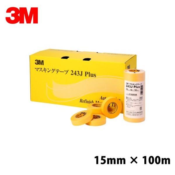 3Mマスキングテープ 243J 紙はり機用15mm*15巻[243J 15*100][取寄]