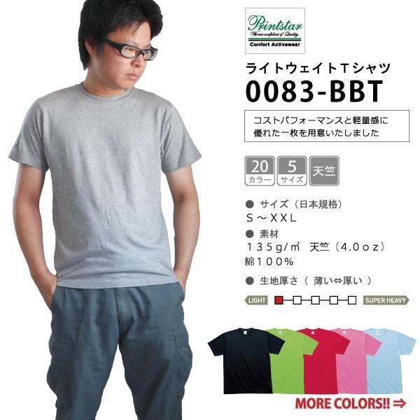 ライトウェイト 半袖 Tシャツ S-XXL 全20色 (3着送料無料)|workpro