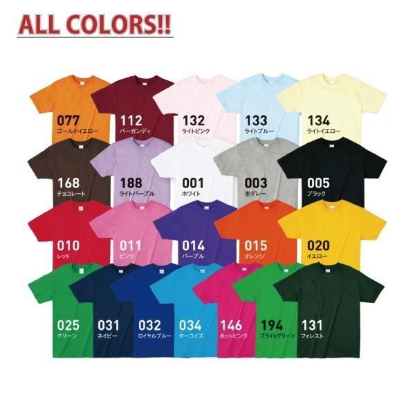 ライトウェイト 半袖 Tシャツ S-XXL 全20色 (3着送料無料)|workpro|05