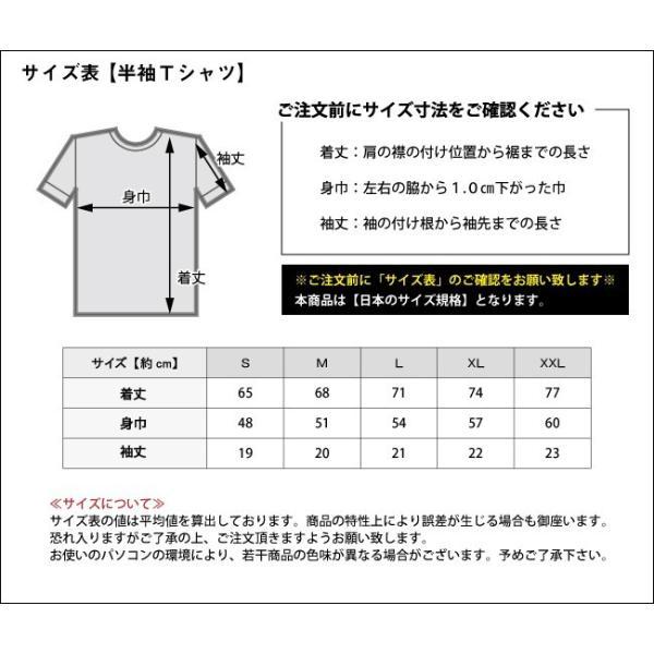 ライトウェイト 半袖 Tシャツ S-XXL 全20色 (3着送料無料)|workpro|06