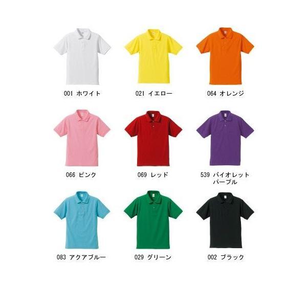 ユナイテッドアスレ ポロシャツ 5050/5.3オンス (3着送料無料)|workpro|03