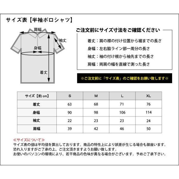 ユナイテッドアスレ ポロシャツ 5050/5.3オンス (3着送料無料)|workpro|04