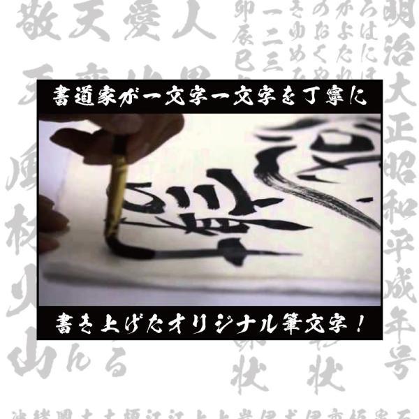 館林 オリジナル Tシャツ 書道家が書く プリント Tシャツ ( 群馬 ) メンズ レディース キッズ|workpro|04