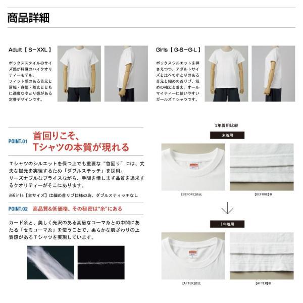 館林 オリジナル Tシャツ 書道家が書く プリント Tシャツ ( 群馬 ) メンズ レディース キッズ|workpro|05