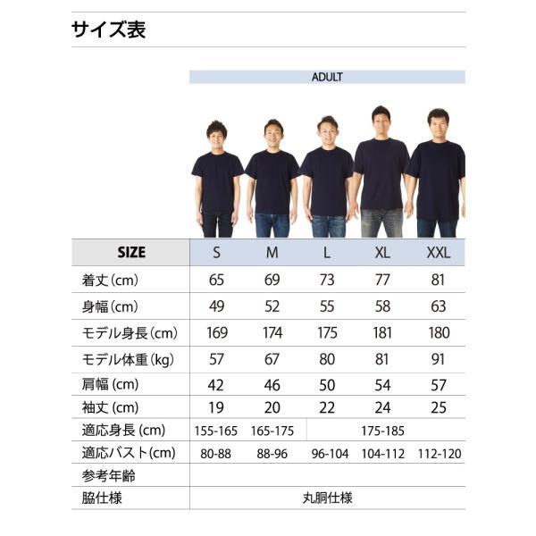館林 オリジナル Tシャツ 書道家が書く プリント Tシャツ ( 群馬 ) メンズ レディース キッズ|workpro|06