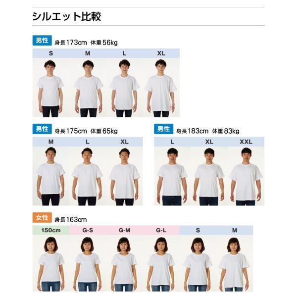 館林 オリジナル Tシャツ 書道家が書く プリント Tシャツ ( 群馬 ) メンズ レディース キッズ|workpro|08