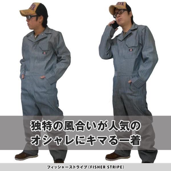 ディッキーズ つなぎ 長袖 48977 フィッシャーストライプ ヒッコリー (サイズ保証)|workpro|02