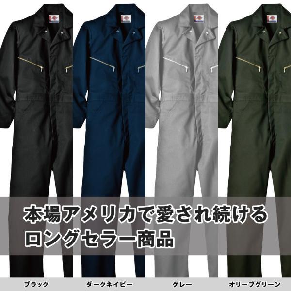 (アウトレット) ディッキーズ つなぎ 長袖 長袖つなぎ 4879 (サイズ保証)|workpro|02