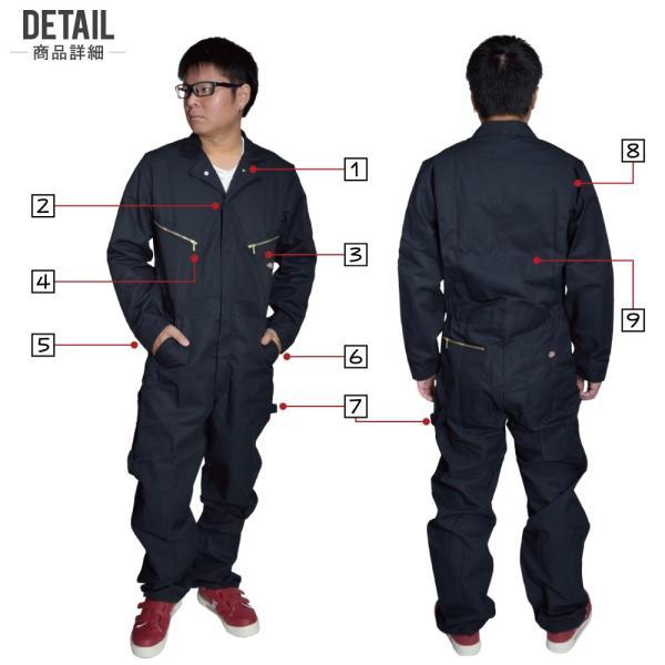(アウトレット) ディッキーズ つなぎ 長袖 長袖つなぎ 4879 (サイズ保証)|workpro|03