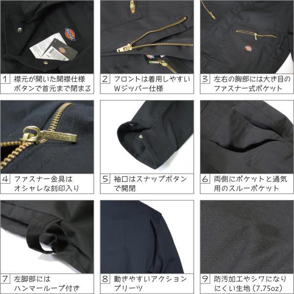 (アウトレット) ディッキーズ つなぎ 長袖 長袖つなぎ 4879 (サイズ保証)|workpro|04