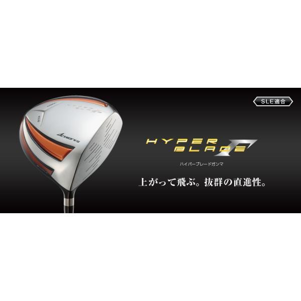 ゴルフ クラブ ドライバー SLE適合 ワークスゴルフ ハイパーブレードガンマ USTマミヤシャフト仕様|worksgolf|06
