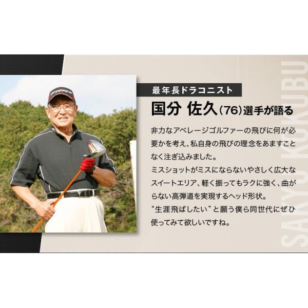 ゴルフ クラブ ドライバー SLE適合 ワークスゴルフ ハイパーブレードガンマ ブラック USTマミヤシャフト仕様 worksgolf 16