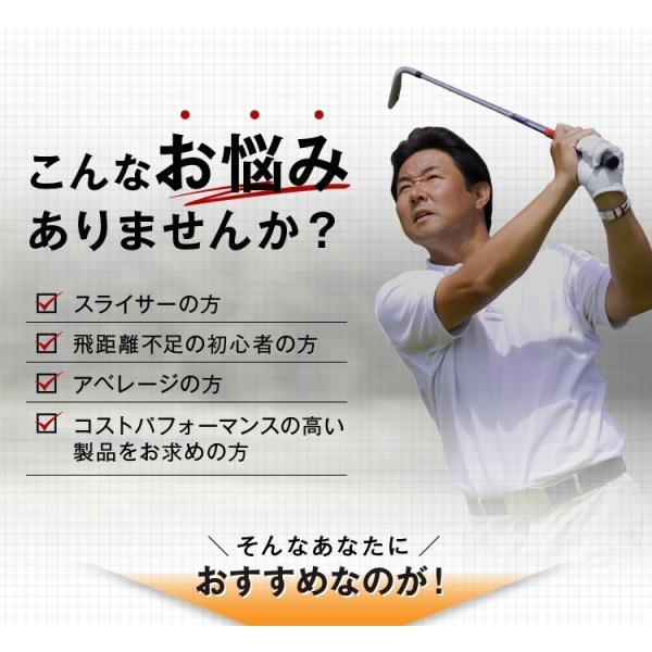 ゴルフ クラブ ドライバー SLE適合 ワークスゴルフ ハイパーブレードガンマ ブラック USTマミヤシャフト仕様 worksgolf 09