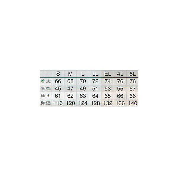 防寒服/防寒着/中綿ブルゾン/作業服/作業着/冬/収納式フード 表:ポリエステル100%(ai-AZ-1961)|workshopgorilla|05