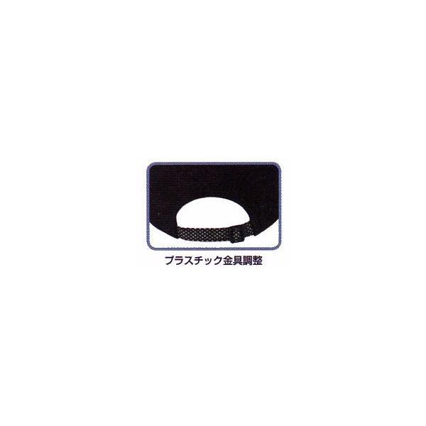 帽子 キャップ 作業帽子 作業用 作業服 作業着 リフレクターキャップ 反射素材 綿100%(ai-AZ-66301)|workshopgorilla|03
