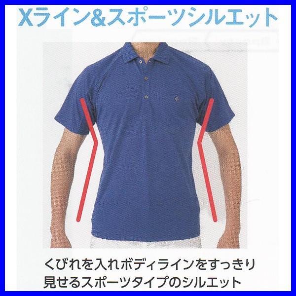 ポロシャツ 長袖 作業服 作業着 ユニフォーム レディース対応 ポリエステル100%(co-A-4378) workshopgorilla 02