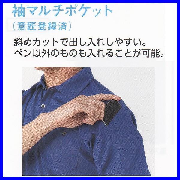 ポロシャツ 長袖 作業服 作業着 ユニフォーム レディース対応 ポリエステル100%(co-A-4378) workshopgorilla 03