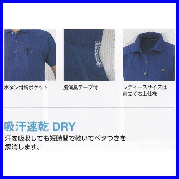 ポロシャツ 長袖 作業服 作業着 ユニフォーム レディース対応 ポリエステル100%(co-A-4378) workshopgorilla 04